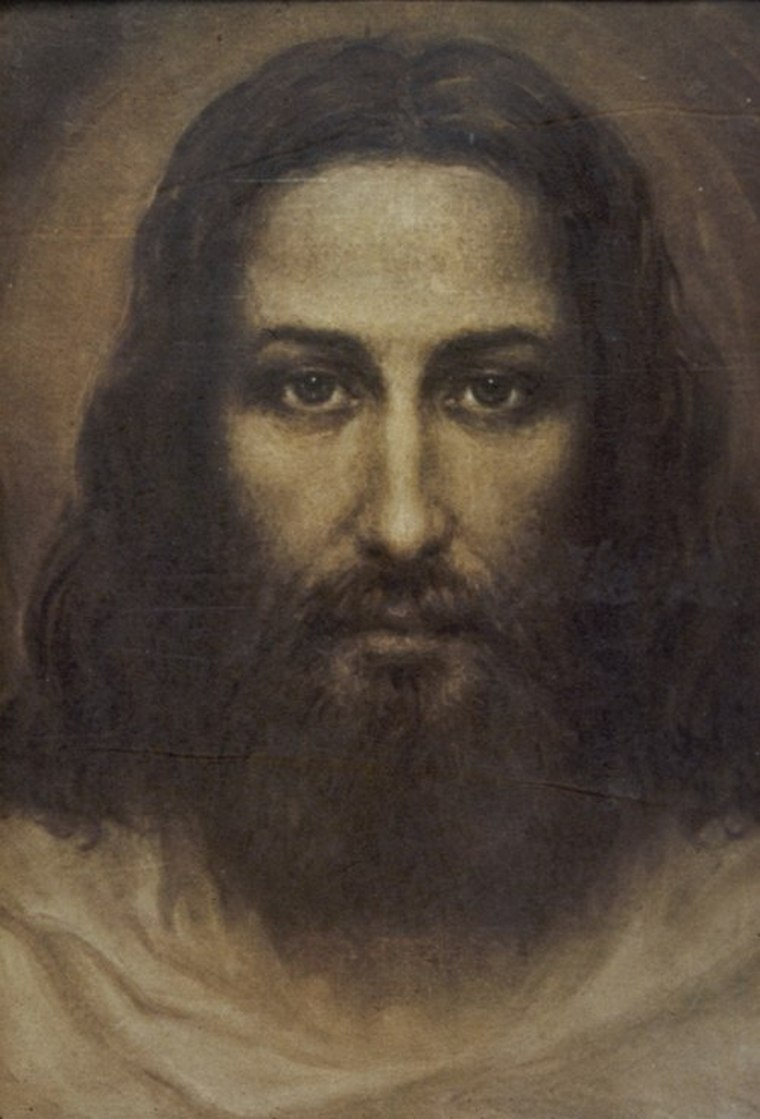 https://hycatholic.ru/pro/icona/Face-of-Christ.1.jpg