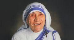 Մայր Թերեզա – քաղվացքներ