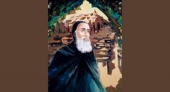 Մխիթար Սեբաստացու երանացման եւ սրբադասման աղոթքը